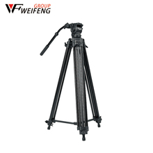 Tripod Weifeng WF-718 Professional Camera Tripods 1.8 Meters Three Camera Tripod Travel Portable Aluminum Tripod For SLR стоимость