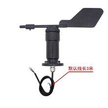 Freies verschiffen 1pc Polycarbon 360 grad Wind richtung sensor sender 4-20ma/0-10v/0-5V Outdoor wetter analog sensor 0,7 M