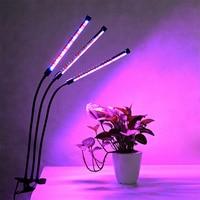 2019 Full Spectrum Plant Lamp Energy Saving Light Strip for Flower Drop Shipping