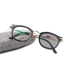 Photochromic óculos de leitura multifocal olhar longe perto bifocal lente  leitor de computador homens óculos de leitura de moda . 6f5e194f47