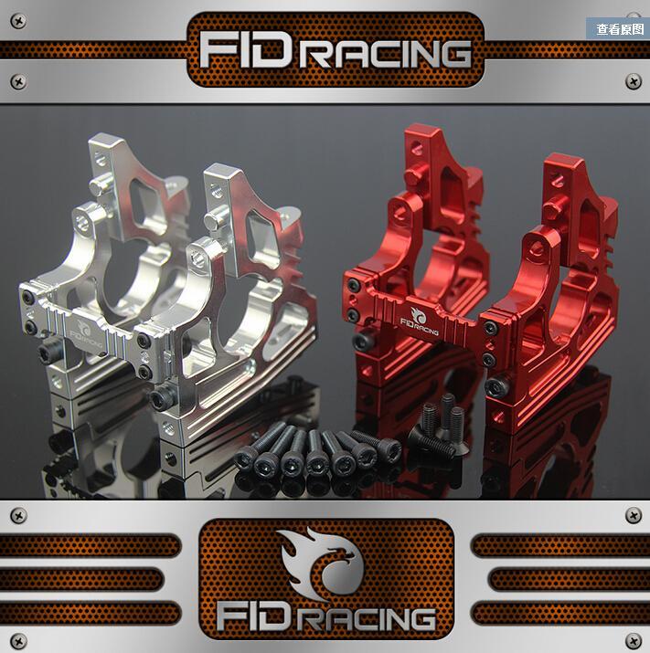 Fid racing 프론트 센터 diff bracket for losi dbxl 호환 losi DBXL E-에서부품 & 액세서리부터 완구 & 취미 의  그룹 1