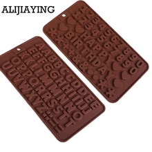 A187 cake decorating tools silicone chocolate mold letter and number fondant molds cookies bakeware tools cheap ALIJIAYING Moulds CE EU LFGB Eco-Friendly Stocked Cake Tools Yes Restaurant Bar Hotel Cake Shop Kitchen Party Wedding Cake Decoration