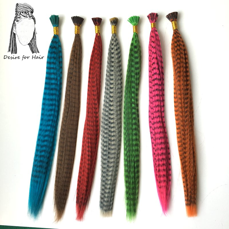 Desire For Hair 100strands 16inch 0.5g 7 Colors Grizzly Heat Resistant Synthetic I Tip Feather Hair Extensions For Party