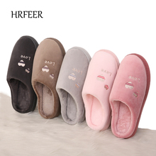 HRFEER Women Winter Warm Home Slippers Heart Pattern Non-slip Home Shoe Men Indoor Floor Bedroom Lovers Couple Plush House Shoes