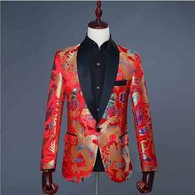 Men`s Suit Chinese Style Prom Groom Wedding Suit For Men Singe-Button Red Lapel Blazer Coat Costume For Men Plus Size 2XL(China)