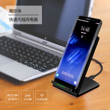Fast Wireless Charger For Samsung S8/S8 Plus 5V/2A QI Fast Charger For iPhone 8 X Quick Charge Stand For Galaxy S6 S7 Edge