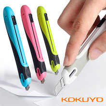 Japanese KOKUYO Stainless Steel Scissors safety Utility Knife Hand Paper Cutting Special Stationery for Students qt1710065