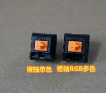 4pcs Orange RGB switches for Razer blackwidow Chroma Gaming Mechanical Keyboard and others with 4pin led switch(China)