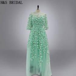H & S свадебные реальные фото Формальное вечернее платье с длинными рукавами цветы Тюль Вечерние платья