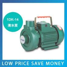 0.33KW Портативный Чистой Воды Насос 5м3/ч Циркуляционный Насос Для Хорошо