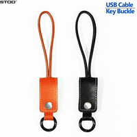 Portable USB Cable PU Cover Mini Key Buckle Charge For IOS Iphone 5 5s 5c Ipad