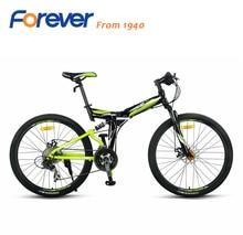 FOREVER Folding mountain bike 27 speed 26 inch aluminum frame full shock absorber double disc brake