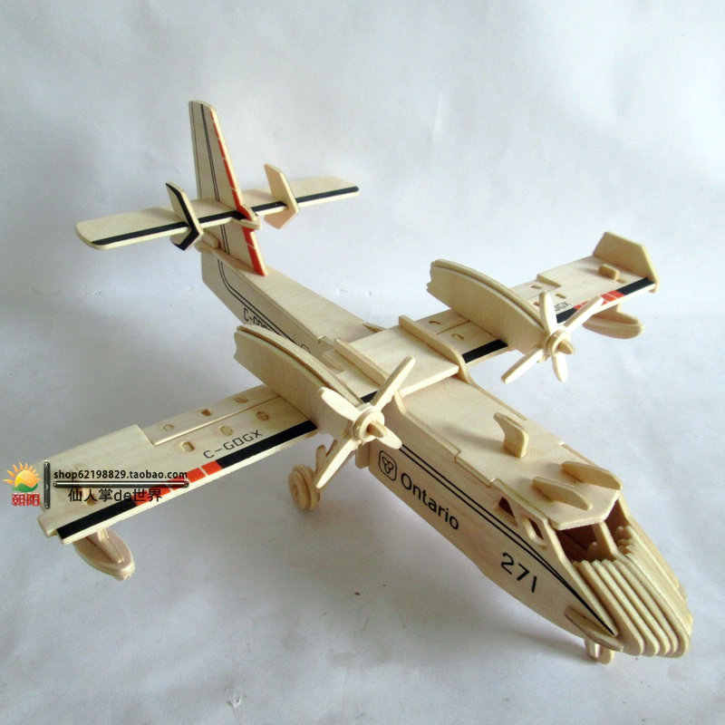 Amphibious aircraft 3D plane model wooden puzzles handmade Beaver Airplane wooden aircraft Kids plane puzzle for children