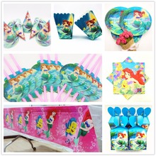59pcs/set Mermaid Party Supplies For Kids Girls Cover Theme Baby Shower Party Decoration Kids Birthday Festival Party Supplies