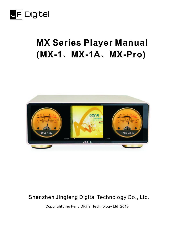 MX-1 Series Manual__01