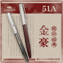 10 pcs/Lot Vintage artistic quality Fountain pen  Jinhao 51A 0.38mm extra fine pens Office accessories School supplies FB994