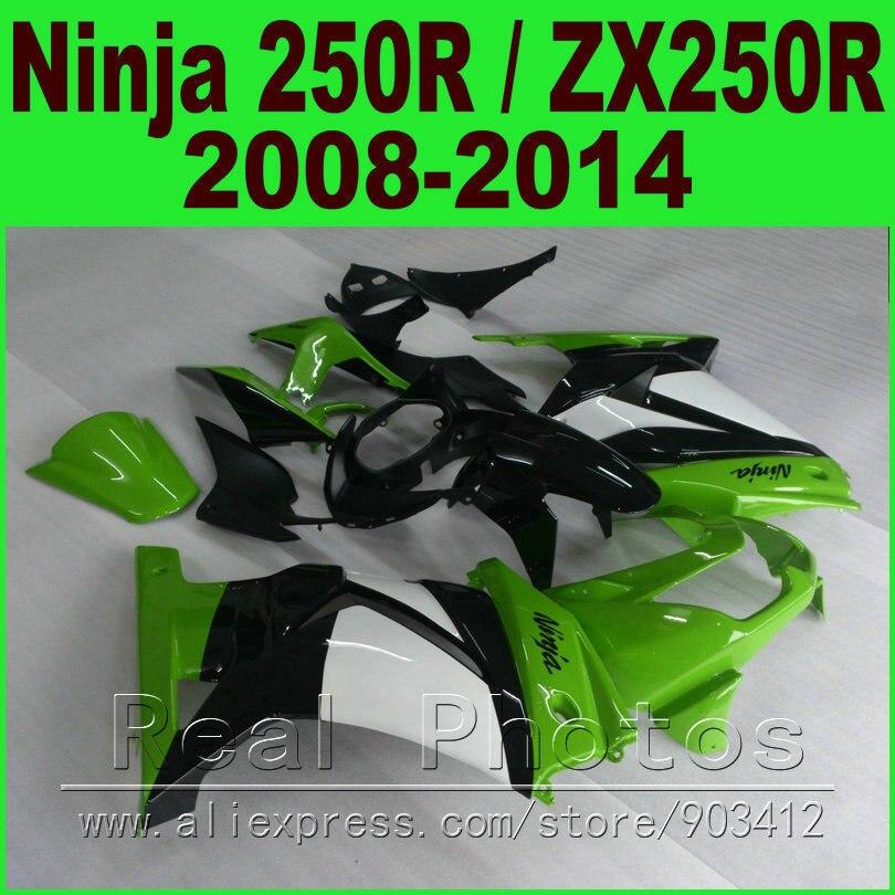 Kawasaki Green EX250 Fairings kit 2008 2009 - 2014 year Ninja 250r ZX 250 08 09 10 11 12 13 14 fairing kits R6G2