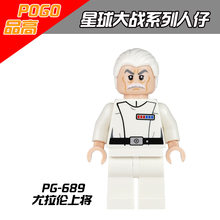 Admiral Wullf Yularen Star Wars Single Legoing Clone Wars Models Building Bricks Starwars DIY Blocks Toy for Children(China)