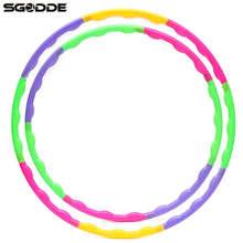 1 pcs Adjustable 65cm 55cm font b fitness b font circle hoop Colorful Gym circle hoop