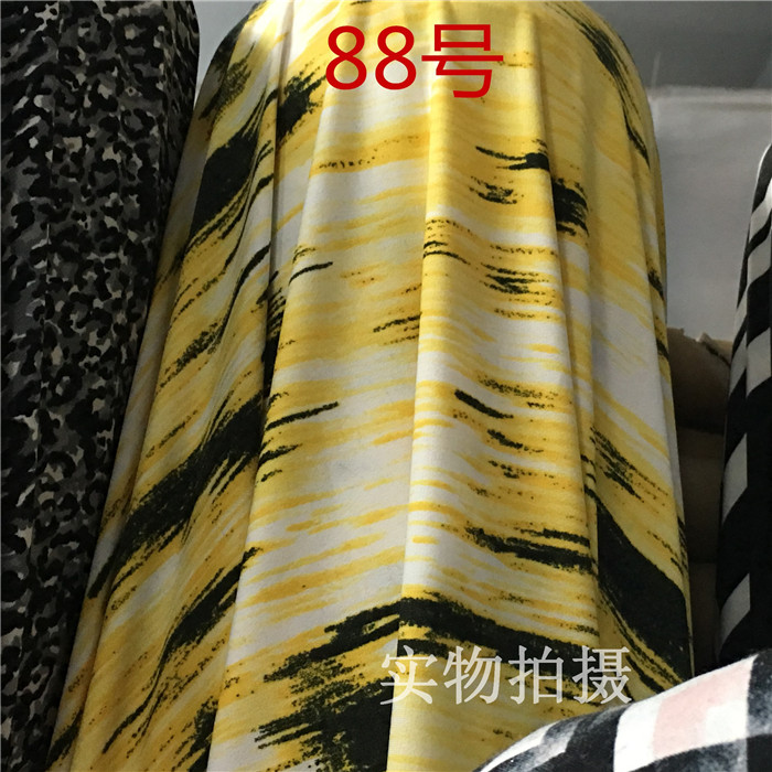 d06edc1583a Four sided elastic knitted crystal linen cloth milk halon swimsuit clothing  fabric Spandex fabric-in Fabric from Home & Garden on Aliexpress.com |  Alibaba ...