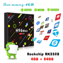 H96 Max H2 4G 64G Android 7.1 TV Box RK3328 Quad Core 4K Smart TV Box 2.4G/5G Dual WiFi Bluetooth 4.0 USB3.0 Media Player Box TV