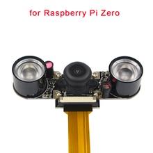 Малина Pi zero W Ночное видение Камера Широкий формат Fisheye 5 Мп 1080 P Камера + 2 инфракрасный ИК свет для малина Pi zero w