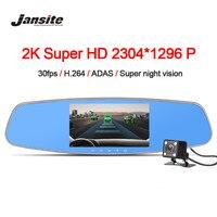 Newest 5 0 Car Camera Starlight Night Vision Car Dvr With LDWS ADAS Detector Digital Video
