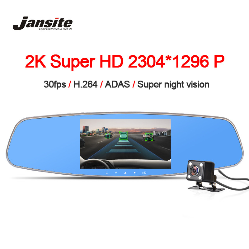 Newest 5.0 FHD 1296P Car Camera Starlight Night Vision Car Dvr With LDWS ADAS Detector Digital Video Recorder Dual Lens Dashcam 18cm japan anime figure kantai collection sexy students dress pvc action figure collectible model toys for boys with box