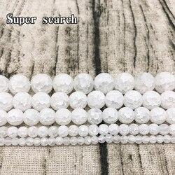 Ücretsiz kargo Doğal Donuk Lehçe Mat Beyaz kar Kırık Kristal Buzlu Yuvarlak gevşek Beads16