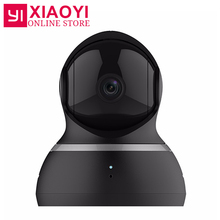 [International Edition] Yi 1080P Dome Camera XIAOMI YI Dome IP Camera Pan-Tilt Control 112″ Wide Angle 360″ Degree View 2 Audio