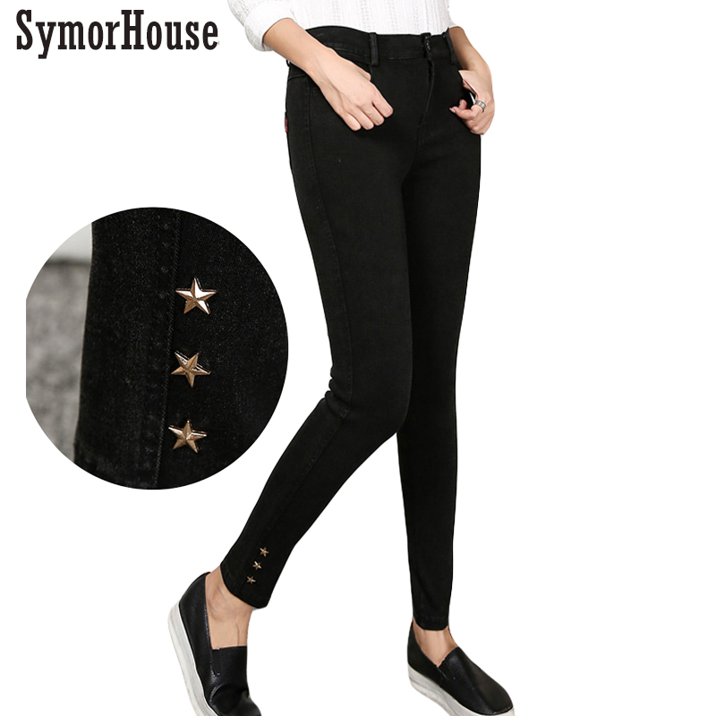 SymorHouse New Imitation Jeans Women Spring Autumn Fashion Washed High Waist Elastic Denim Trousers Slim Long Pencil Pants 2017 spring autumn women trousers new plus size stretch casual jeans elastic high waist fashion slim black pencil denim pants