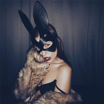 Bunny Party Masks  1