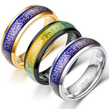 Hot Stainless Steel Temperature Mood Change Color Muslim Allah Islam Arabic Muhammad Quran Middle Women Men Ring Birthday Gifts(China)