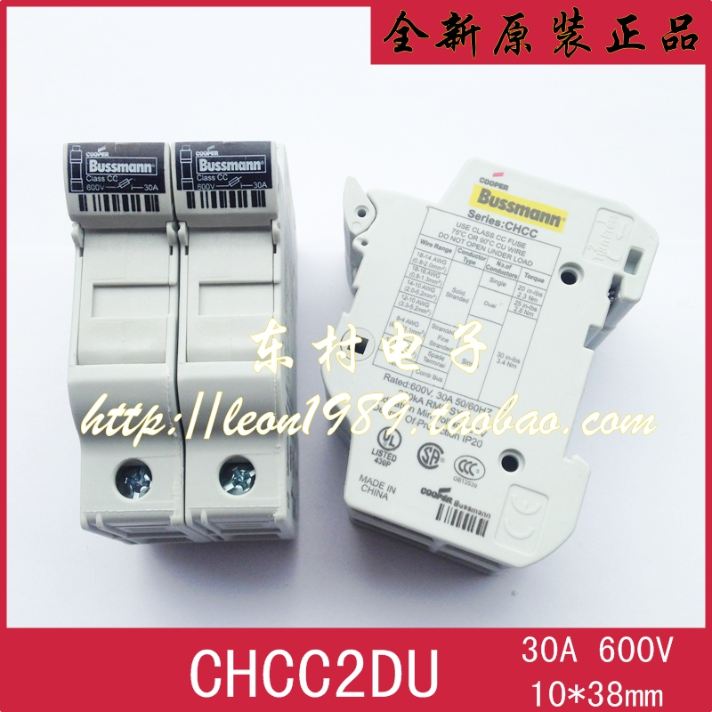 [SA]US Bussmann fuse holder CHCC2DIU CHCC 2DU 600V 30A 10 * 38mm fuse us bussmann fuse holder jtn60060 35a 60a 600v 600vac fuse holder