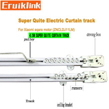 4.5M Quality Automatic Electric Curtain Track for Xiaomi aqara/Dooya KT82/DT82 motorr,Super quite Curtain track for Smart Home dooya super quiet electric curtain track for xiaomi aqara motor kt82 dt82 tn tv le automatic curtain rails system smart home
