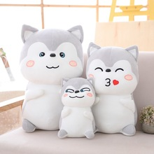 Lovely 25cm-50cm Cute Simulation Husky Plush Toy Soft Cartoon Animal Dog Stuffed Doll Home Decoration Pillow Baby Accompany Gift