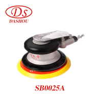 DS Ppneumatic Sandpaper Machine Disc Type Smooth Surface SB0025A Pneumatic Polishing Machine 1/4 Air Polishing Mmachine