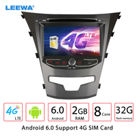 7 Inch Android 6 0 64bit DDR3 2G 32G 4G LTE Octa Core Car DVD GPS