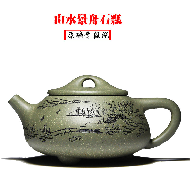 a famous purple clay pot artist, is a gift for purple clay teapots and teapots in Nishan River Scenic Zhoushihua famous purple clay pot artist, is a gift for purple clay teapots and teapots in Nishan River Scenic Zhoushihu
