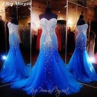 Sexy Royal Blue Mermaid Corset Prom Dresses 2017 Elegant Runway Shiny Tulle Long Expensive Bining Elegant