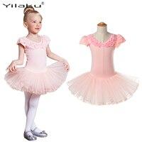 Classical Girl Ballet Tutu Dress Children Dance Costume Petal Sleeve Girls Lace Dresses Floral Kids Girl