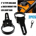 2pcs 2inch BULLBAR MOUNTING BRACKET CLAMP FOR LED LIGHT BAR RIGID GREAT Black