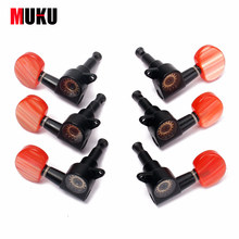 Free shippingGuitar Tuning Pegs Guitar Machine Heads locked Machine Head Orange(China)