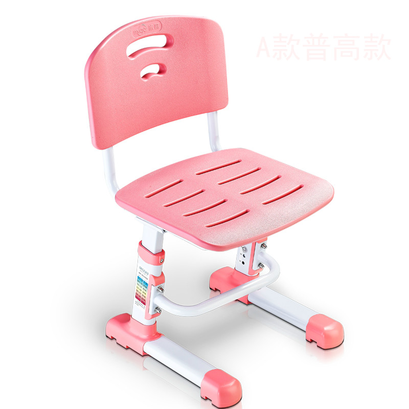 High quality adjustable height children learning chair liftable learning chair body engineering pupils chair manager arm chair height adjustable