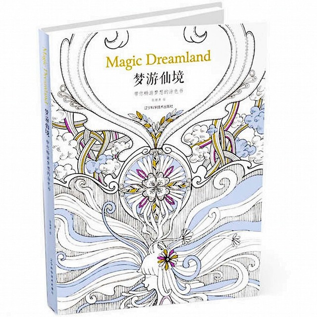 Magic Dreamland Coloring Books For Adults Children Relieve Stress Graffiti Painting Drawing Antistress Book 96
