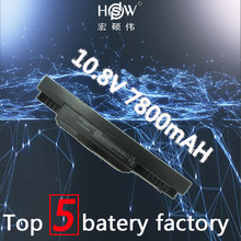 7800mAh battery for Asus A32 k53 A42-K53 A31-K53 A41-K53 A43 A53 K43 K53 K53S X43 X44 X53 X54 X84 X53SV X53U X53B bateria akku hsw battery for asus a32 k53 a42 k53 a31 k53 a41 k53 a43 a53 k43 k53 k53s x43 x44 x53 x54 x84 x53sv x53u x53b x54h bateria akku