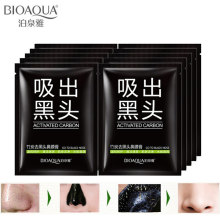 лучшая цена 10pcs BIOAQUA Bamboo Charcoal Blackhead Remove Facial Masks Deep Cleansing Purifying Peel Off Black Nud Facail Face Masks