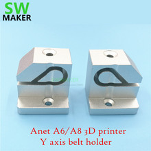 SWMAKER 2 sztuk Anet A6/A8 3D drukarki ze stopu aluminium ze stopu aluminium zestaw do montażu paska Y osi, zestaw metalowy pasek rozrządu napięcie zestaw