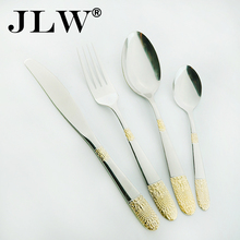 2016 Household Western Stainless Steel Cutlery Set Gold Plated Dinnerware Flatware Knife Spoon Fork And Tea Spoon Tableware