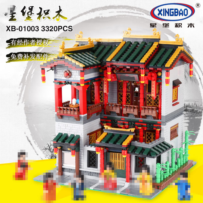 XingBao 01003 MOC 3320Pcs Series The Chinese Traditional Architecture Children Educational Building Blocks Bricks funny ToyXingBao 01003 MOC 3320Pcs Series The Chinese Traditional Architecture Children Educational Building Blocks Bricks funny Toy